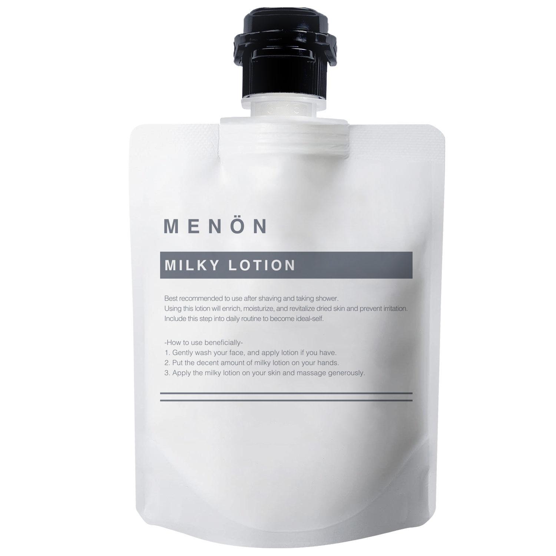 MENON乳液