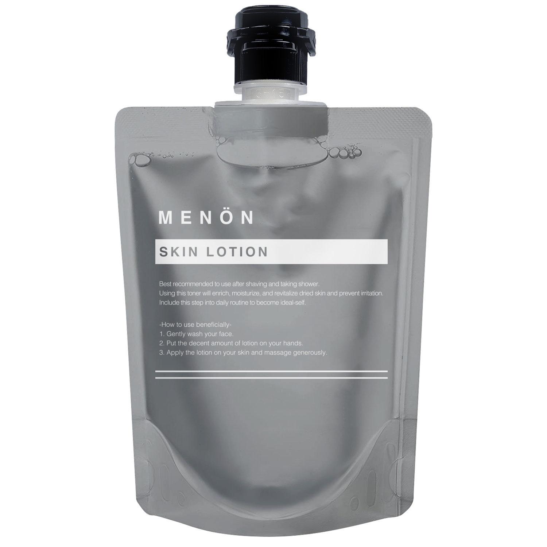 MENON化粧水